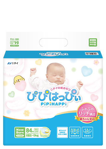 2bff6f866e1a0 新生児用おむつのおすすめ5選 助産師に取材 コスパ比較